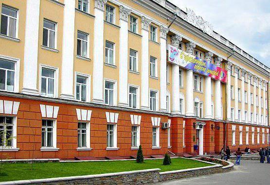 Altajsko državno medicinsko sveučilište Barnaul