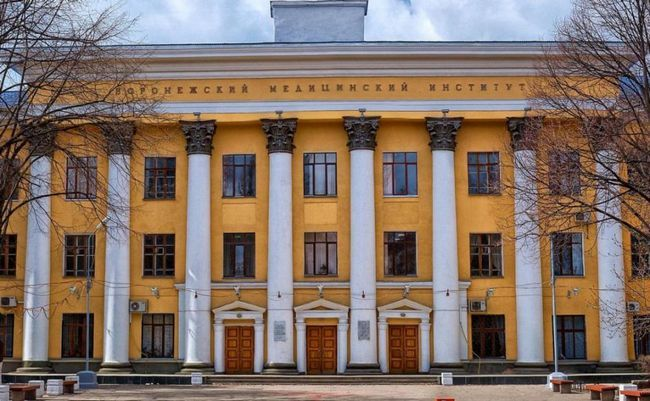 fasada Medicinskog instituta Voronezh