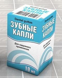 kapi stomatološke nastave