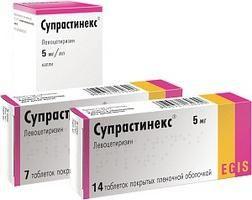 cijena suprastinex tablete