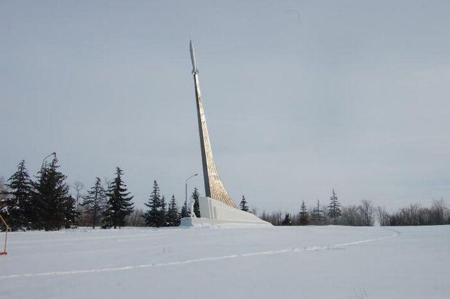 Место приземления Гагарина Ю. А.
