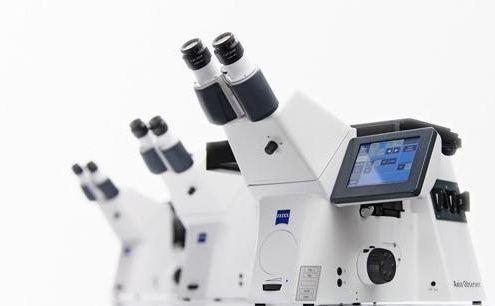 Suvremene metode mikroskopskog istraživanja