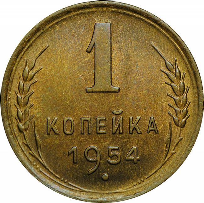 Novčići SSSR-a. Koliko su rijetki uzorci?