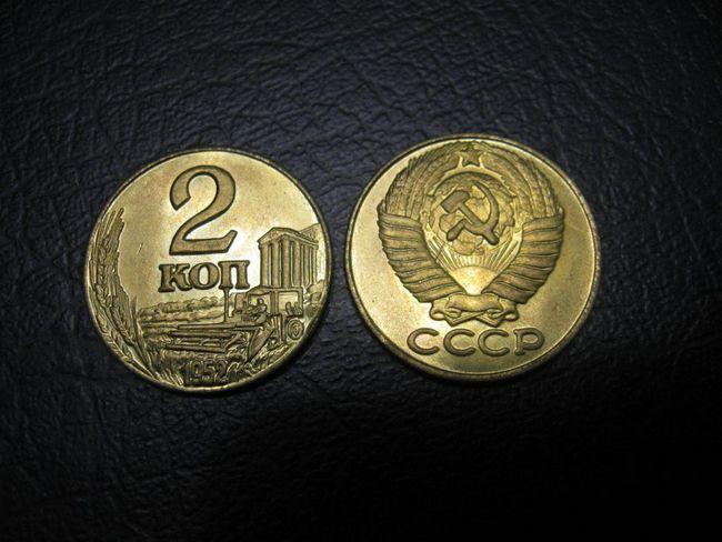 koliko su novčići iz SSSR-a 1991