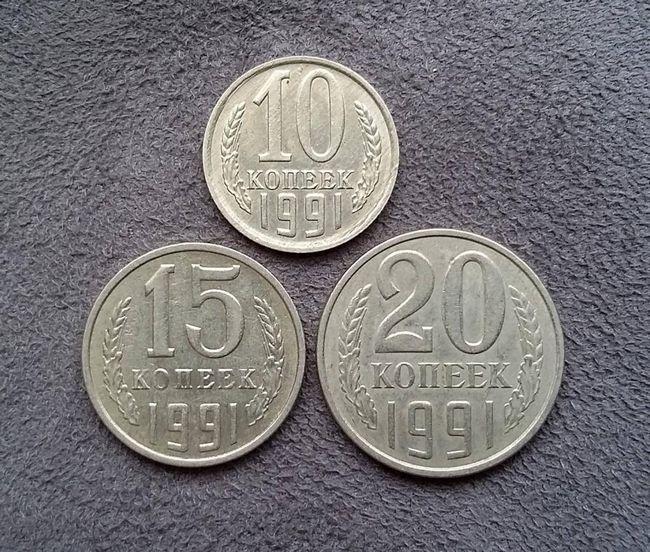 Novčići iz 1961