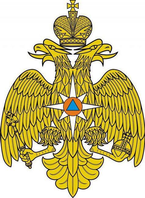 Državne nagrade Ministarstva mjera za hitne slučajeve Rusije