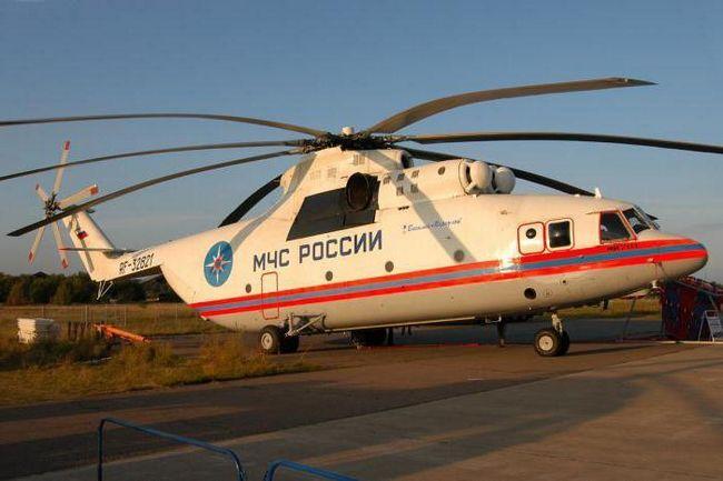 Nagrade Ministarstva mjera za hitne intervencije u Rusiji za zasluge