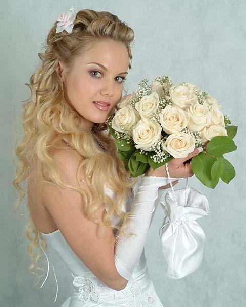 frizure za dugu kosu za vjenčanje