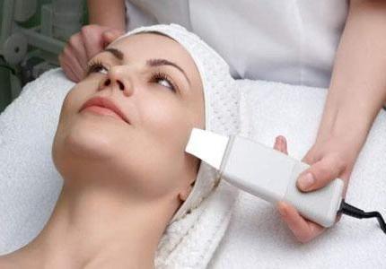 ultrazvučno čišćenje lica. opoziv