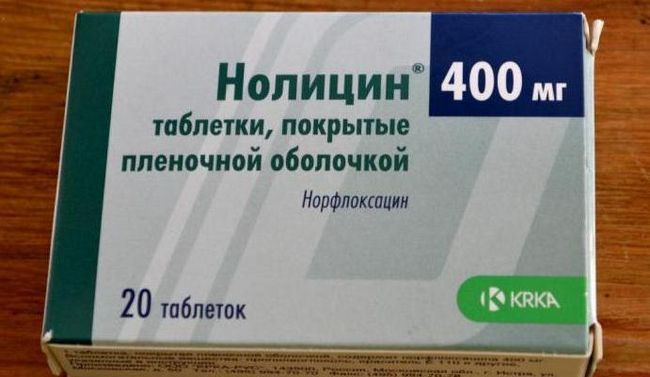 norfloxacin upute za uporabu analoga