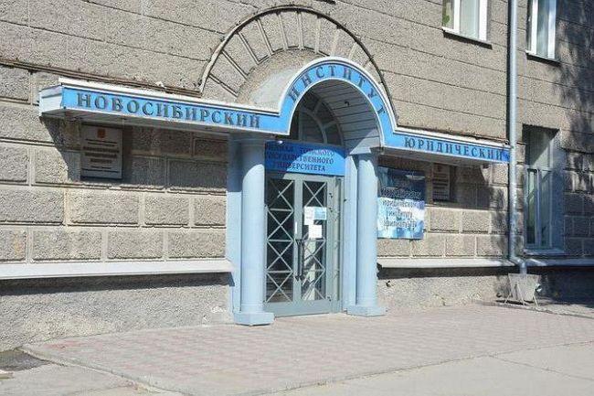Novosibirsk Law Institute