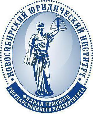 Novosibirsk Law Institute, Podružnica Sveučilišta Tomsk