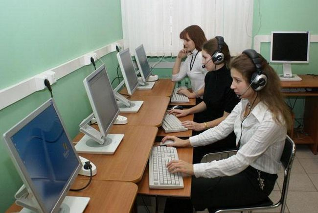 Odvjetnički institut Novosibirsk Branch