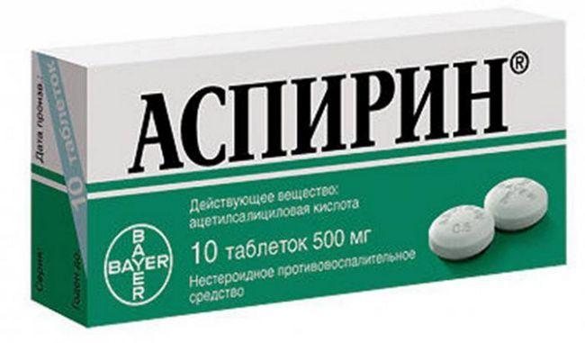 NSAID lijekovi
