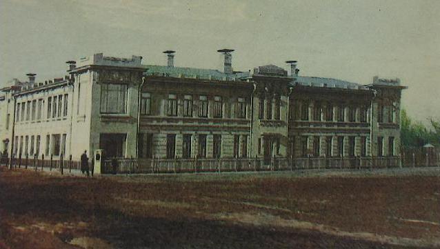 Regionalna oftalmološka bolnica Voronezha