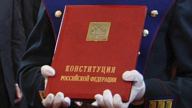 opće karakteristike ustava Ruske Federacije