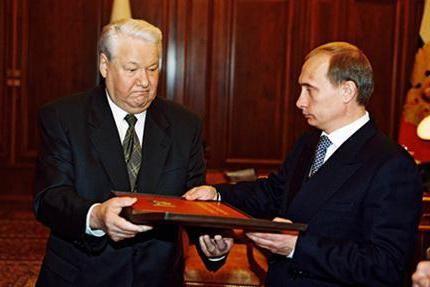 tumačenje ustava Ruske Federacije