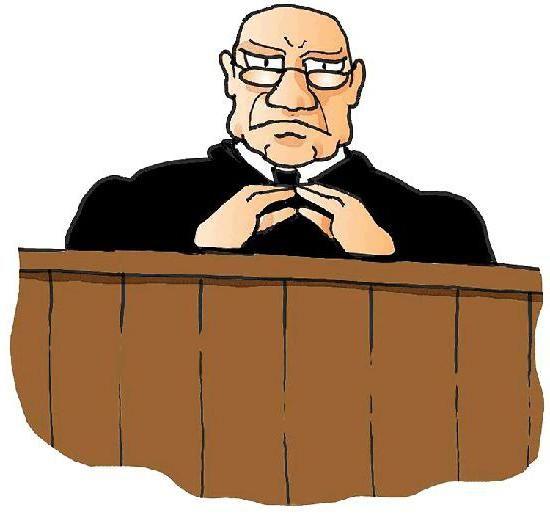 postupak za žalbu na odluku suca