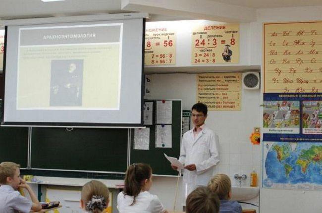 Orenburg Medical University recenzije