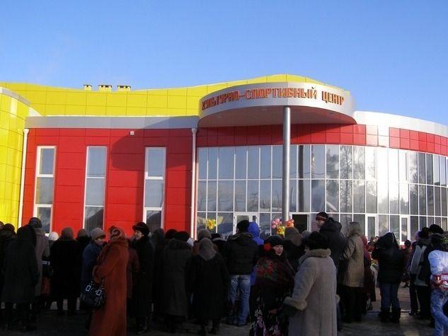 Cijena bazena Belgorod