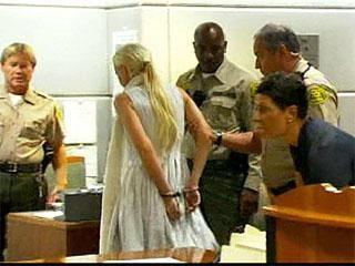 uvjeti otplate kaznene evidencije