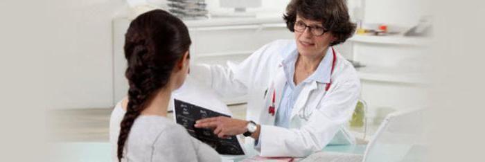 Što je biopsija endometrija?