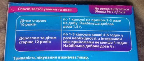 upute za paracetamol 325 tablete