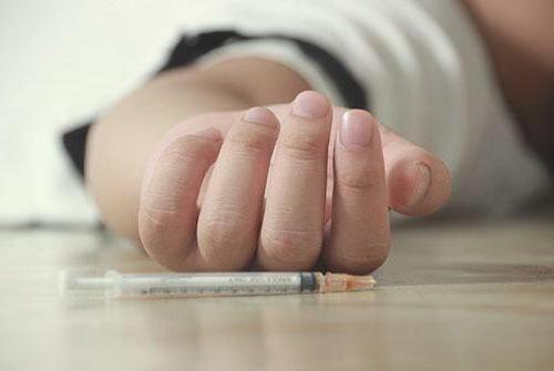 znakovi trovanja droga uključuju