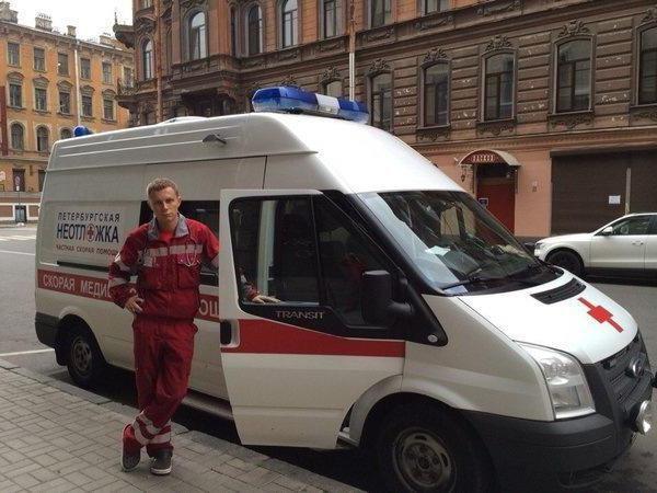 klinici ambulantnih pacijenata u St. Petersburgu