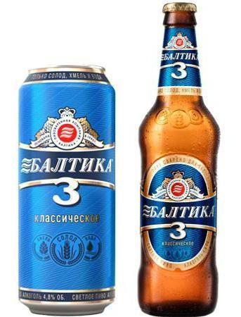 Pivo piva 3