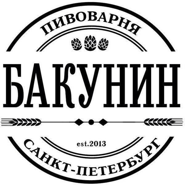 Bakunin pivovara