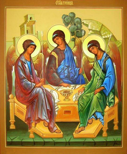 Пятидесятница - что это такое? Праздник Пятидесятницы: что мы празднуем?