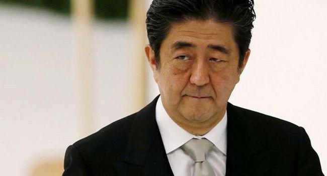 ostavku Vlade Japana