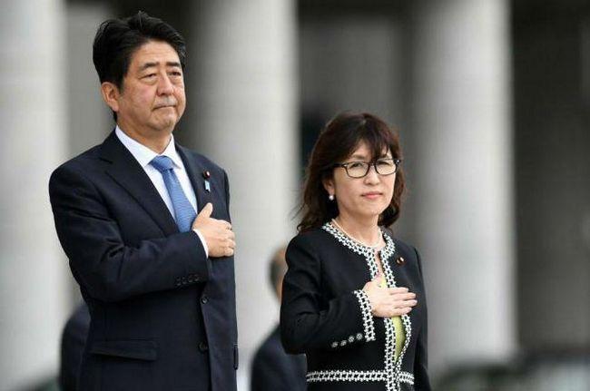 japanska vlada podnijela je ostavku