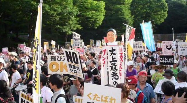 zašto je japanska vlada podnijela ostavku