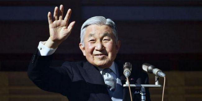 nova vlada Japana