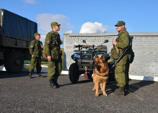 Granične snage FSB-a