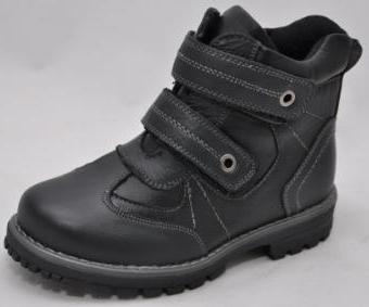 veličine neto od dječjih cipela