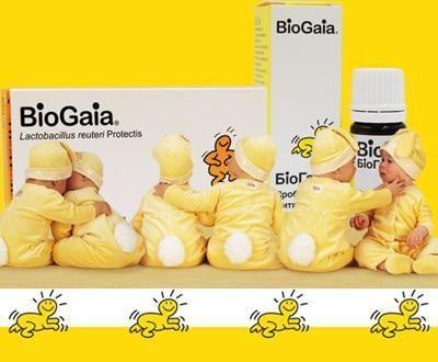biogai za novorođenče
