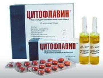 Indikacije citoflavina za uporabu