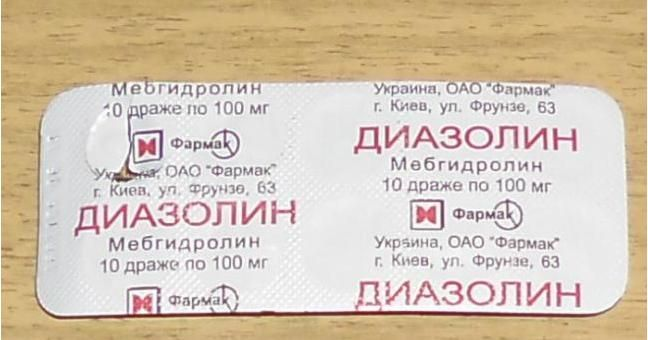 diazolinskih nusproizvoda