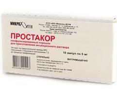 upute za injekcije prostacora