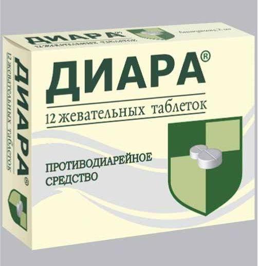 imodium pill upute