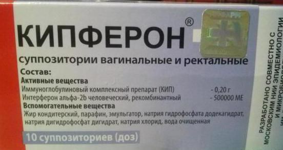 analozi kipferona
