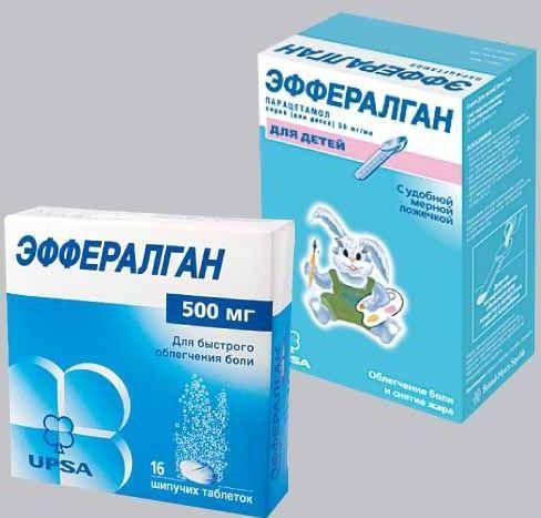 hladna medicina za djecu