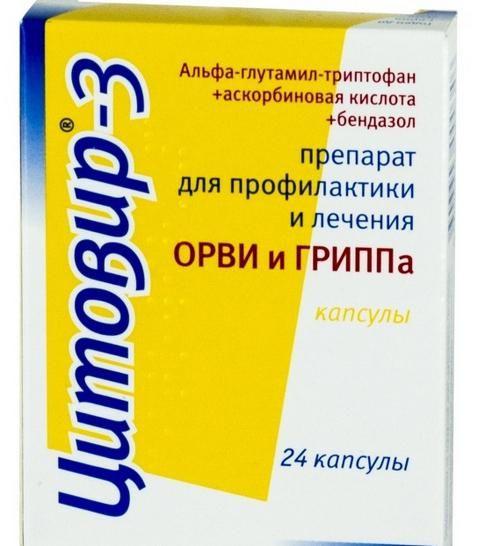 prevencija lijekova protiv gripe