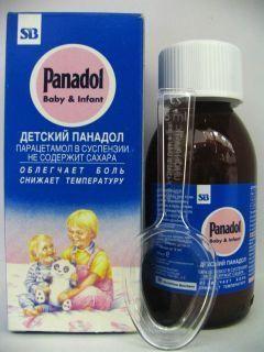 Panadol Baby Uputstvo