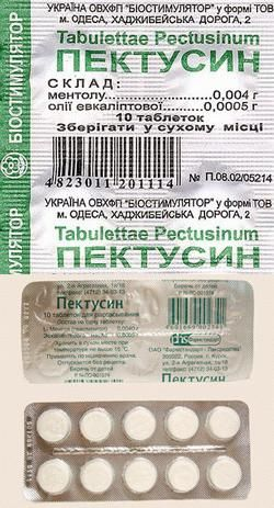 cijena tableta pectusina