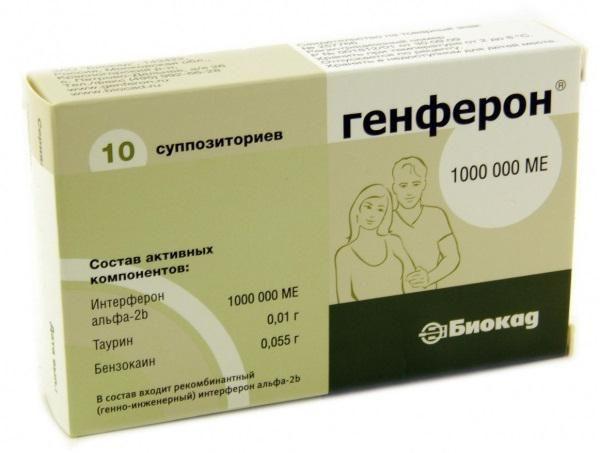 antivirusni lijekovi za djecu do godinu dana