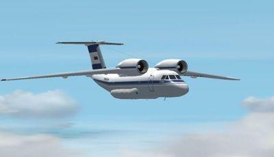 Reaktivni zrakoplov AN 72